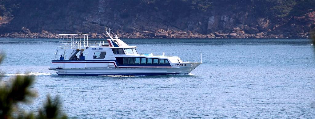 友ヶ島汽船 (ともがしま)